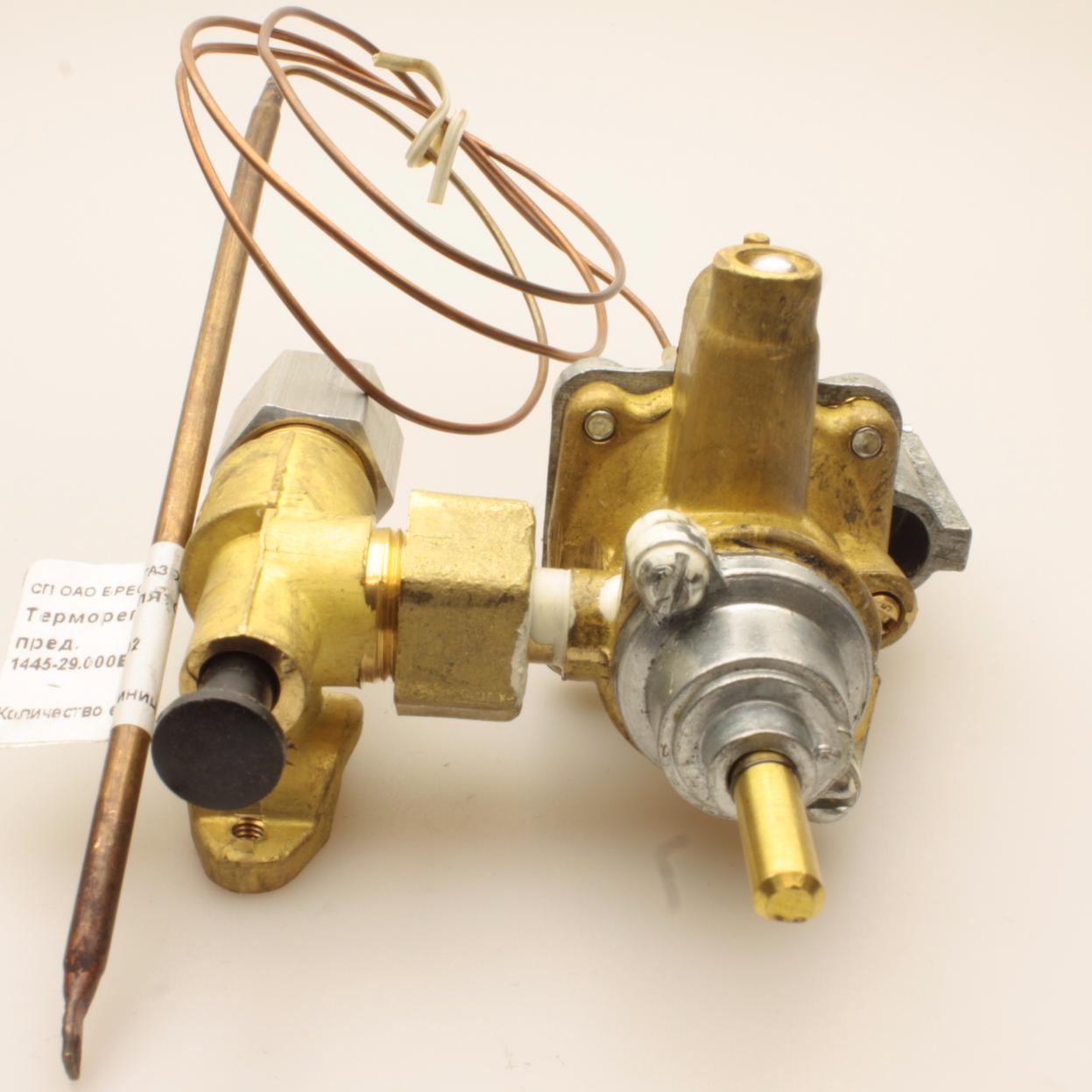 ремонт вентиля газовой плиты